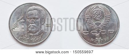Set Of Commemorative Coin 1 Ruble Ussr From 1990, Shows Anton Chekhov, Russian Playwright And Short