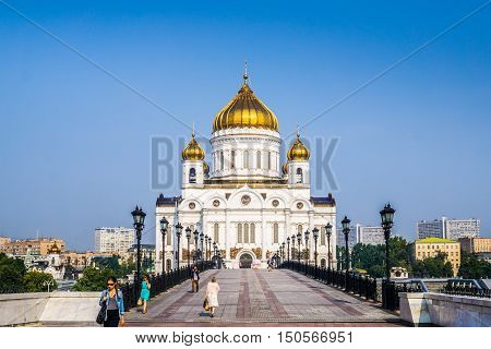 Moscow, Russia - July 2016. The Cathedral of Christ the Savior and the Patriarchal bridge.