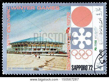 YEMEN - CIRCA 1972 : Cancelled postage stamp printed by Yemen, that shows Sport arena.