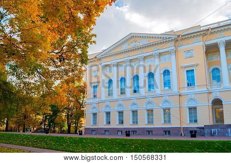 ST PETERSBURG RUSSIA-OCTOBER 3 2016. Northern facade of Mikhailovsky palace building of the State Russian museum of St Petersburg. Architecture autumn landscape of St Petersburg landmark