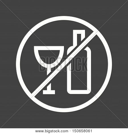No, water, drinks icon vector image. Can also be used for warning caution. Suitable for use on web apps, mobile apps and print media.