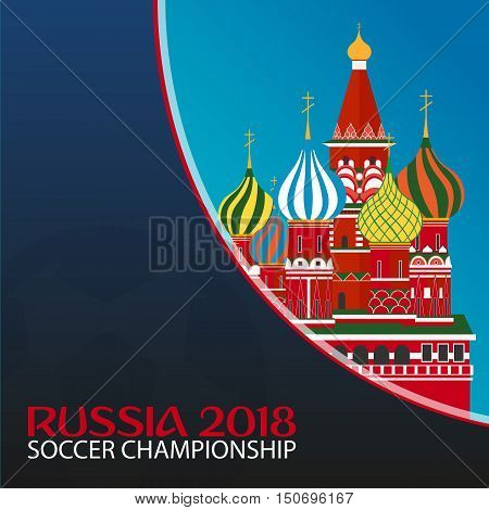 Russia 2018 World Cup. Football Banner. Vector Flat Illustration.