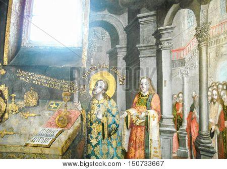 Saint John Chrysostom serves the Divine Liturgy. Painting, Baroque. 18th century