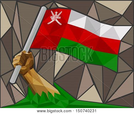 Man's Arm Raising The National Flag Of Oman