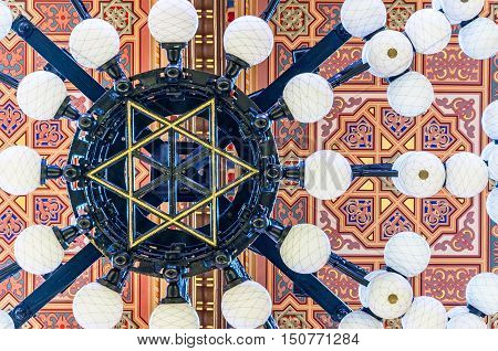 BUDAPEST HUNGARY - FEBRUARY 21 2016: Ceiling in The Great Synagogue or Tabakgasse Synagogue is a historical building in Budapest Hungary. It is the largest synagogue in Europe.