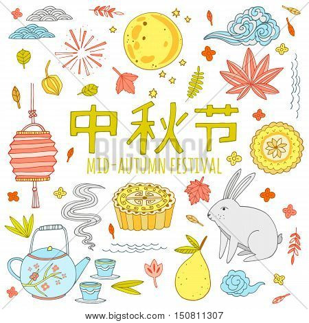 Mid Autumn Festival vector icon set. Hand drawn collection