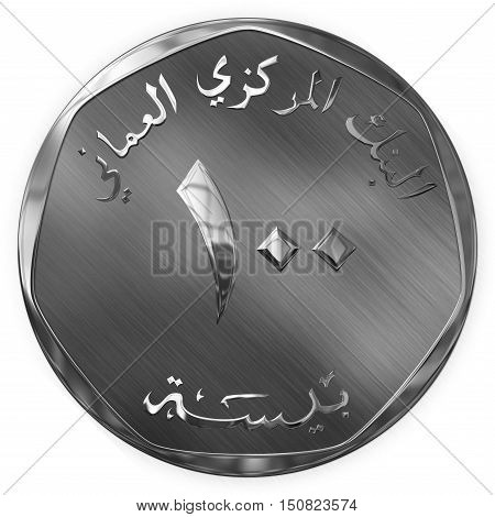 3D Render Isolated Silver One Hundred Baisa Illustrated Coin From Oman