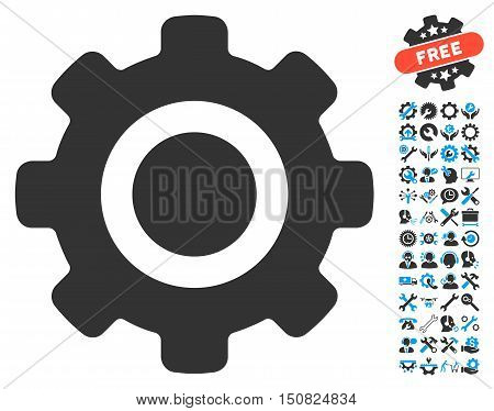Gear icon with bonus tools icon set. Vector illustration style is flat iconic bicolor symbols, blue and gray colors, white background.
