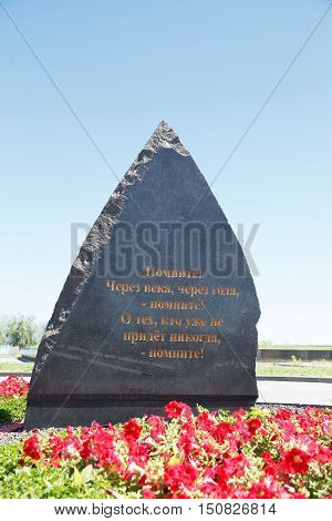 Stone With An Inscription