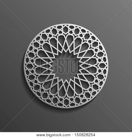 Islamic 3d on dark mandala round ornament background architectural muslim texture design . Can be used for brochures invitations,