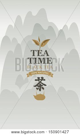 banner with branch of black tea with kettle on background of mountains. Hieroglyph tea