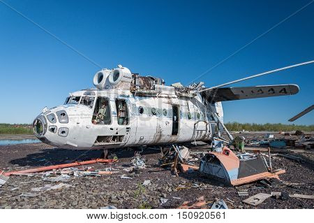Abandoned and Mi-6 Soviet helicopter was destroyed.