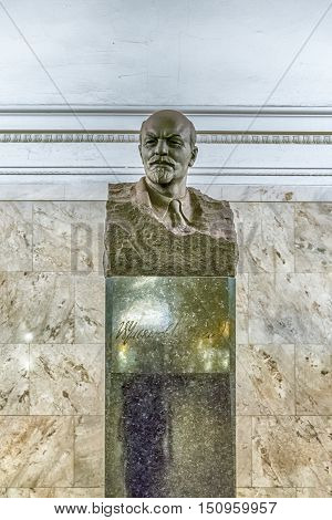Lenin Bust Monument Inside Belorusskaya Subway Station In Moscow, Russia