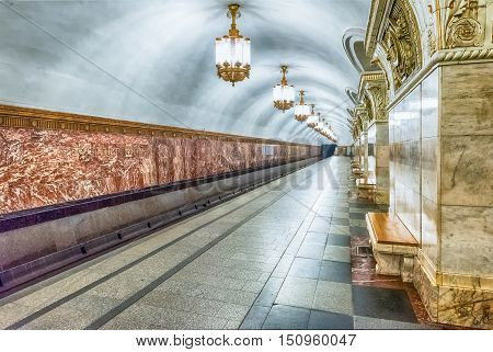 Interior Of Prospekt Mira Subway Station In Moscow, Russia
