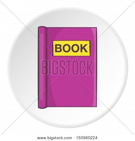 Book for read icon. Cartoon illustration of book for read vector icon for web