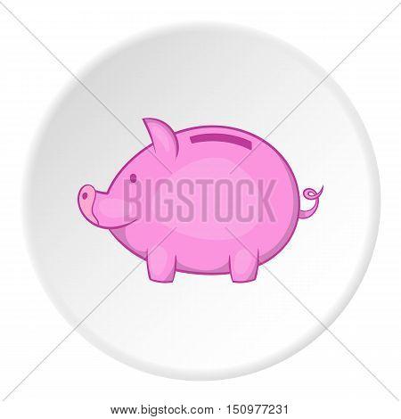 Piggy icon. Cartoon illustration of piggy vector icon for web