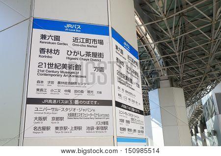 KANAZAWA JAPAN - OCTOBER 7, 2016: Destination displayed at Kanazawa bus station.