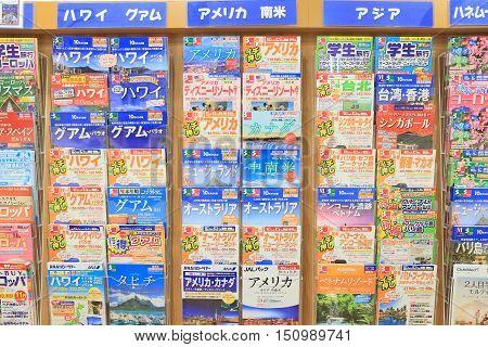 KANAZAWA JAPAN - OCTOBER 7, 2016: Oversea holiday brochures in Japan