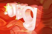 Постер, плакат: Флаг Китая национальный символ иллюстрация клипарт волнистые org организации веб сайт