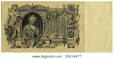 Antique Russian banknote from the begining of XX century. Portrait of Catherine The Great.