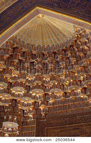 Cupola Of Tilya Kori Madrasah
