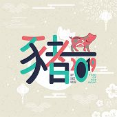 Happy Chinese New Year 2019 Card With Pig. Chinese Translation Pig. Vector Illustration poster