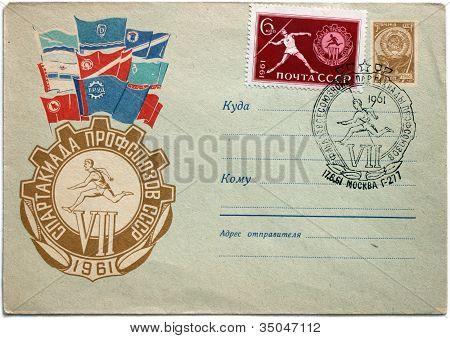 Javelin Throwing Stamp