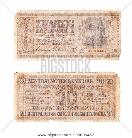 alte Banknote Zentralbank der ukraine