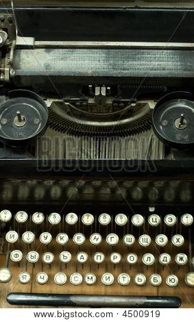 Máquina de impressão vintage. Peça de Museu.