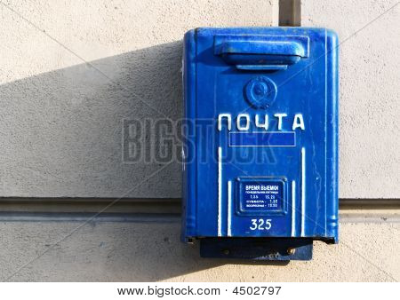 Mailbox Of Ussr (nonexistent State)