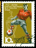 Vintage  Postage Stamp. Soccer Player.