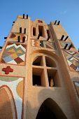 Aztec Building poster