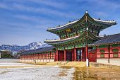 stock photo of winter palace  - Gyeongbokgung Palace grounds in Seoul - JPG