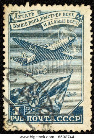 Soviet Vintage Postage Stamp (1948)