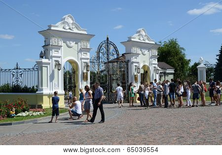 Kazan Kremlin, The Gate Of The Presidential Palace