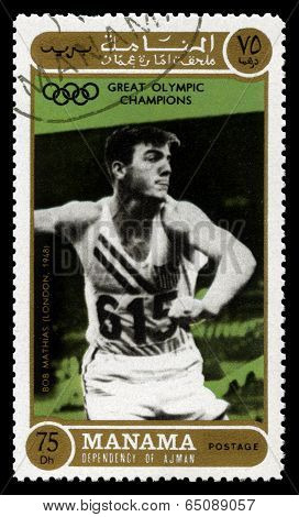 Bob Mathias Olympic Champion Postage Stamp