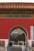 stock photo of ling  - A gate near the entrance to the Ding Ling Tomb Ming Dynasty. ** Note: Soft Focus at 100%, best at smaller sizes - JPG