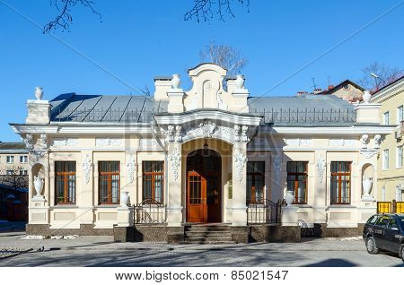 House of civil ceremonies on Street Iryninskaja, Gomel, Belarus