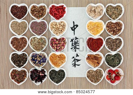 Chinese herbal tea selection with calligraphy script on rice paper. Translation reads as chinese herbal tea.