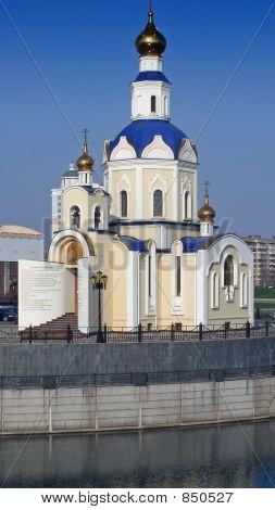 Church in Belgorod