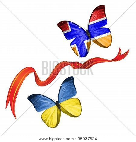 Two butterflies with symbols of Ukraine and Javakhk Armenian Republic