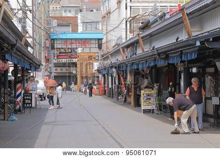Asakusa street Tokyo Japan