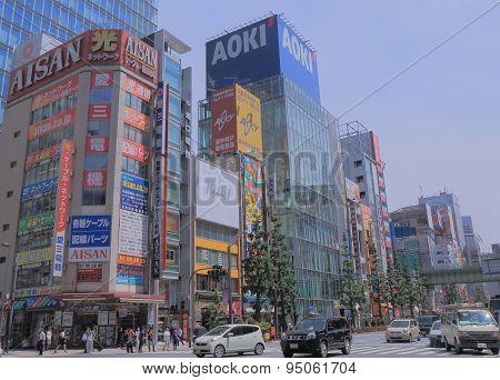 Akihabara Tokyo cityscape