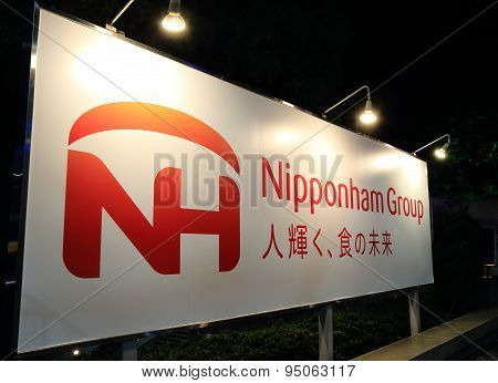 Nippon ham Group Japan