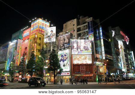 Akihabara night cityscape Tokyo