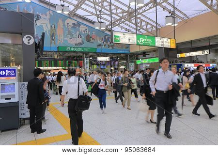 Ueno train station Tokyo Japan