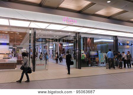 Shopping mall Kanazawa Japan