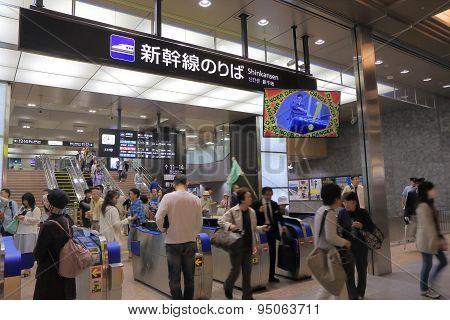 Kanazawa train station Japan