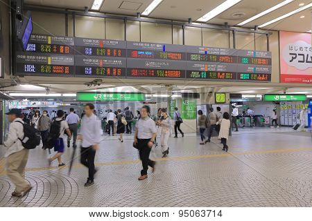 Shinjuku train station Tokyo Japan