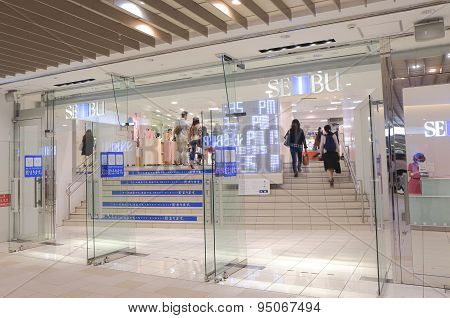 Seibu Department store Tokyo Japan